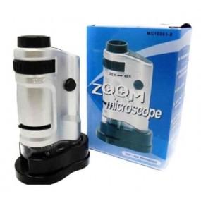 Микроскоп с подсветкой, увеличение 20-40